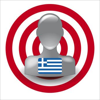 Greek target 2
