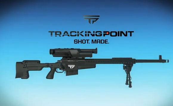track_arm