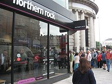 220px-Northern_Rock_Customers,_September_14,_2007